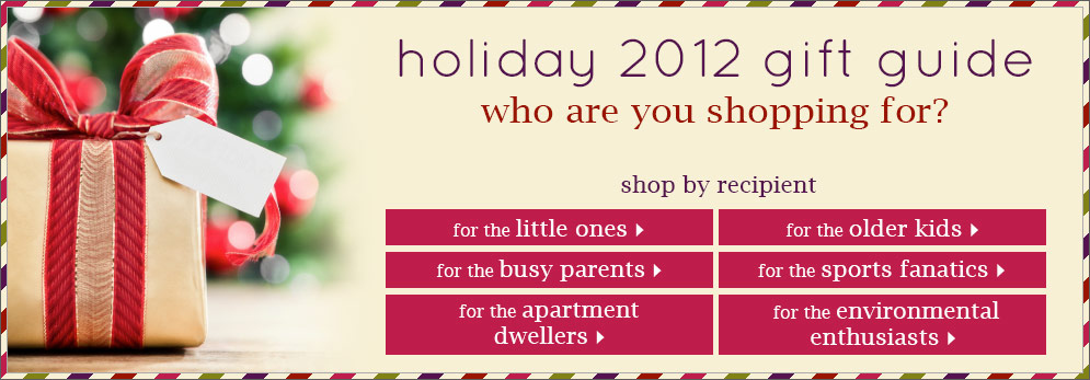 holiday 2012 gift guide